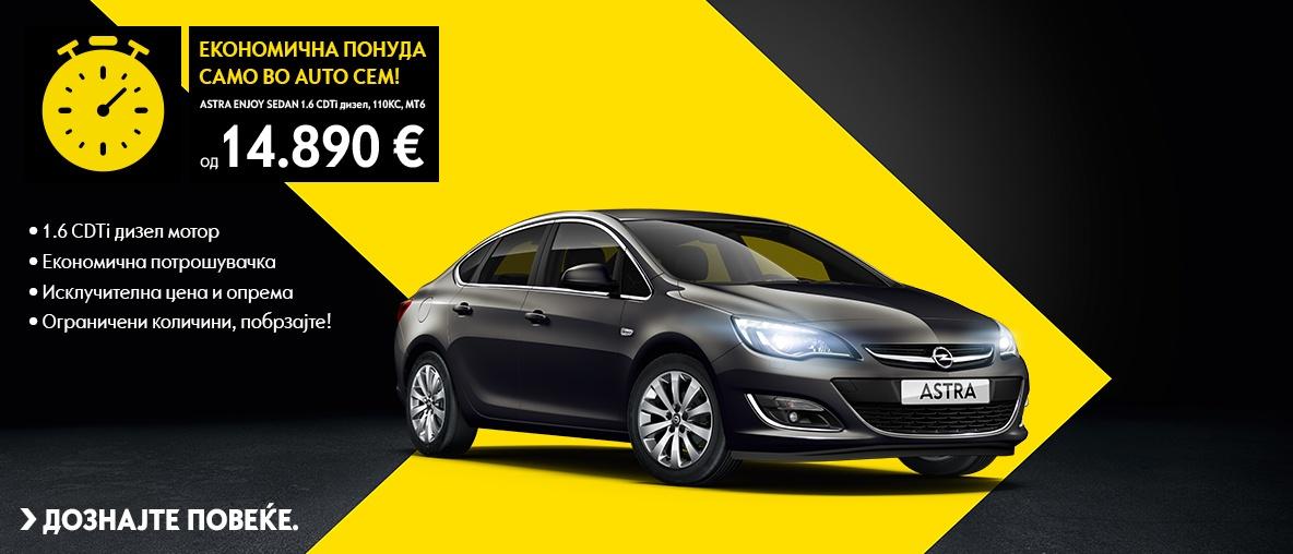 Opel Astra Sedan Enjoy